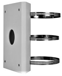 PTZ Pole Mount Adapter    TR-UP08-B-IN